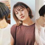 イメチェン「愛されサマーボブ」10選|人気の大人可愛い×かっこいいヘアスタイル