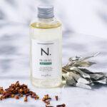 【大注目】「N. ポリッシュオイル」に新しい香りが仲間入り!ハーブとスパイスのすがすがしい、癒しの香り♪