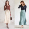 神戸レタス秋のおすすめスカート10選|30代がおしゃれに着こなせるデザインが目白押し♡