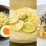 【夏のお取り寄せグルメ】ご当地冷やし麺 5選!絶品冷やし中華や冷やしうどんなど♪