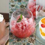 夏休みに作りたい「ひんやりスイーツ」レシピ10選!「#お菓子作り」で目指せSNS映え♡