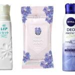 女性におすすめの「夏のニオイ ケアアイテム」10選!脇汗さっぱりボディシートや防臭効果のある柔軟剤など♪
