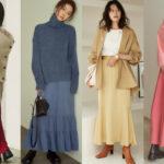 titivate(ティティベイト)秋のおすすめスカート10選 トレンドライクなコーデが叶う♡