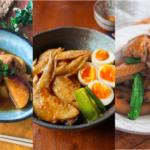【手羽先】で作る人気「煮物レシピ」5選 おつまみやおかずにおすすめの煮物料理を厳選