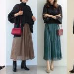 【2021初秋】おすすめ「赤バッグコーデ」10選|デートや普段使いに人気の鞄をご紹介