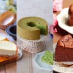 【2021秋】満足感のある「ヘルシースイーツ」レシピ 5選 おうちカフェが充実する、おすすめのおやつレシピを厳選