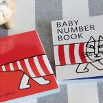 北欧ブランドのおすすめ人気出産祝い10選|おもちゃ・絵本などもらって本気で嬉しいプレゼントをセレクト♪
