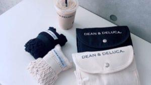 【DEAN & DELUCA】絶対ゲットするべきオシャレ生活雑貨をご紹介!