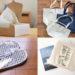 【ニトリ&無印良品】ALL500円以下!おすすめ「高コスパアイテム」10選