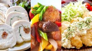 鶏むね肉の人気アレンジレシピ10選!チキン南蛮や照り焼きなどメイン料理をピックアップ♡